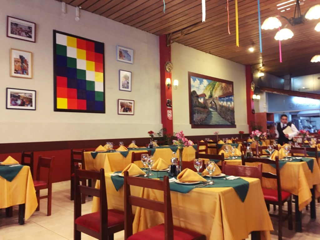 ペルー, クスコ, おいしい, おすすめ, レストラン, ダンス