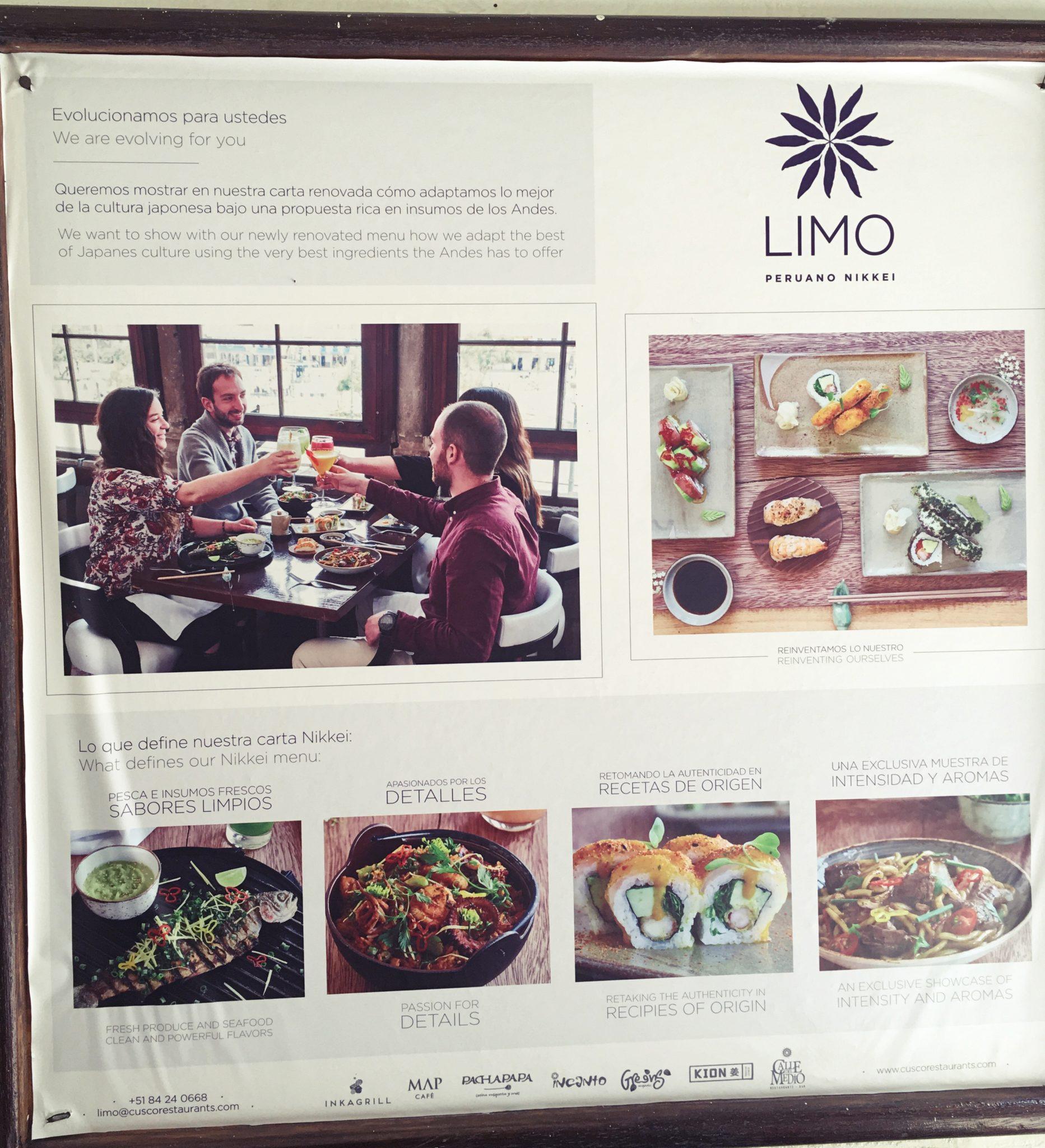 ペルー, クスコ, 日系, おいしい, おすすめ, レストラン