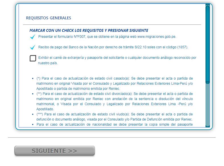 ペルー, 手続き, Visa, ビザ, 予約, Migraciones