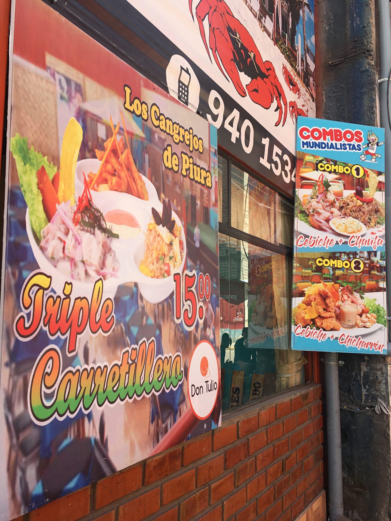 ペルー, クスコ, 人気, レストラン