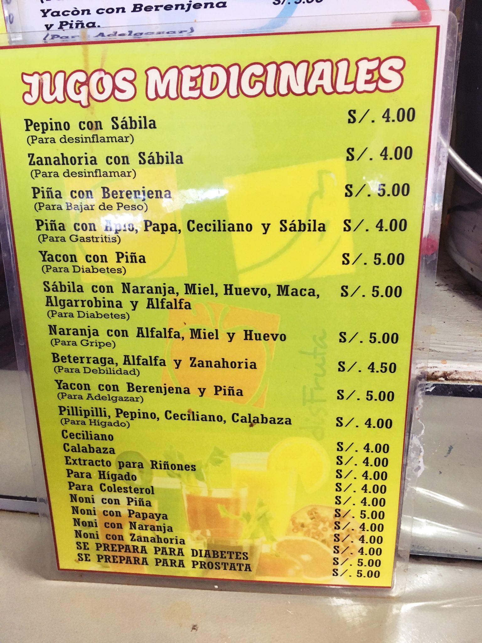 ペルー, 咳, デトックス, ミックス, ジュース