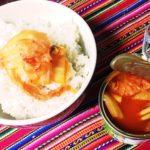 ペルー, クスコ, アジア, 食材, 韓国