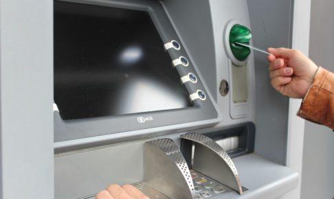 ペルー, ソル, お金, 両替, ATM, カード, 引き出し