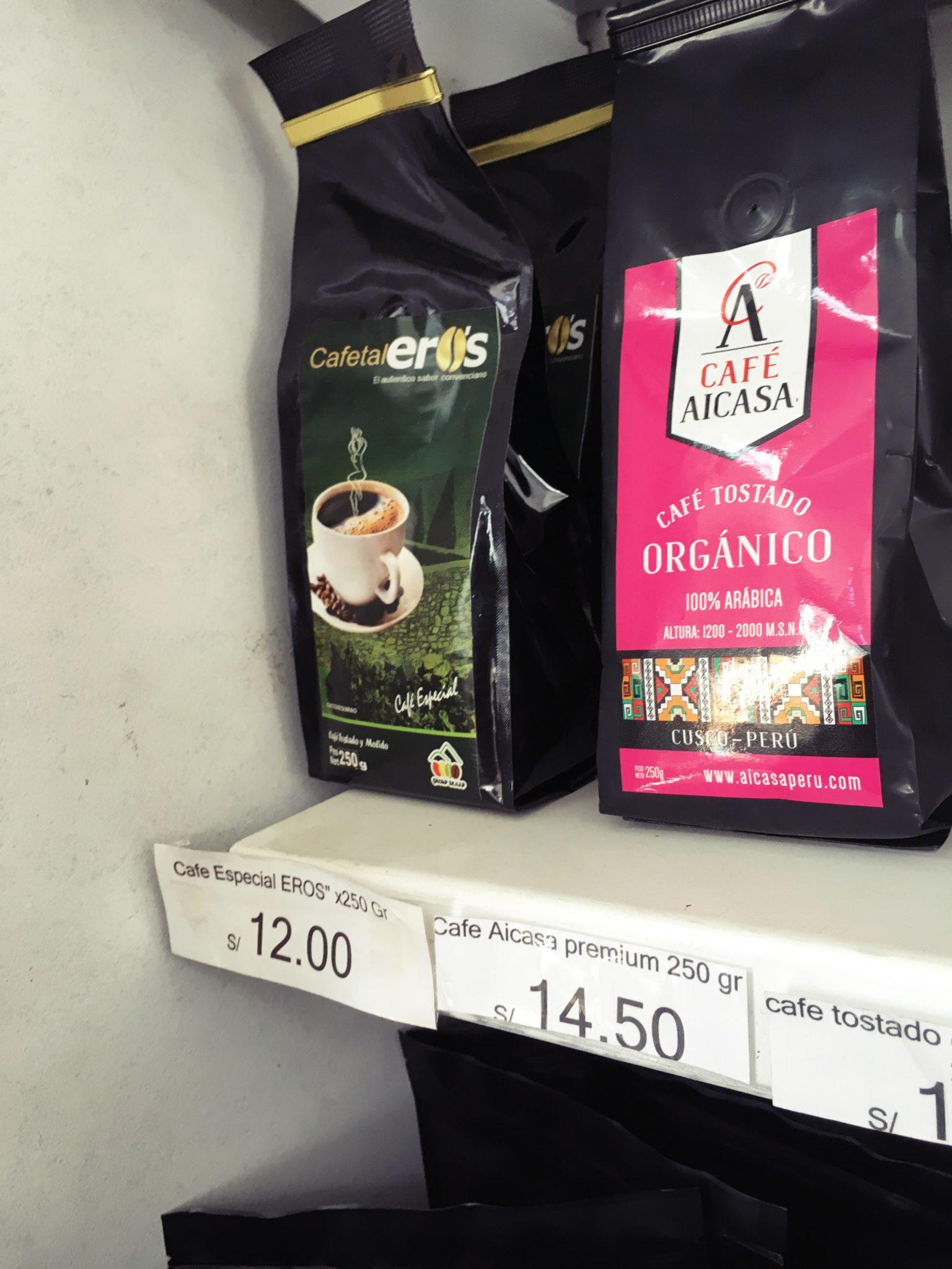 ペルー, 観光, Quillabamba, キヤバンバ, お土産, コーヒー
