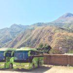 ペルー観光 Quillabamba キヤバンバに旅行する際の交通手段!おすすめのバス会社
