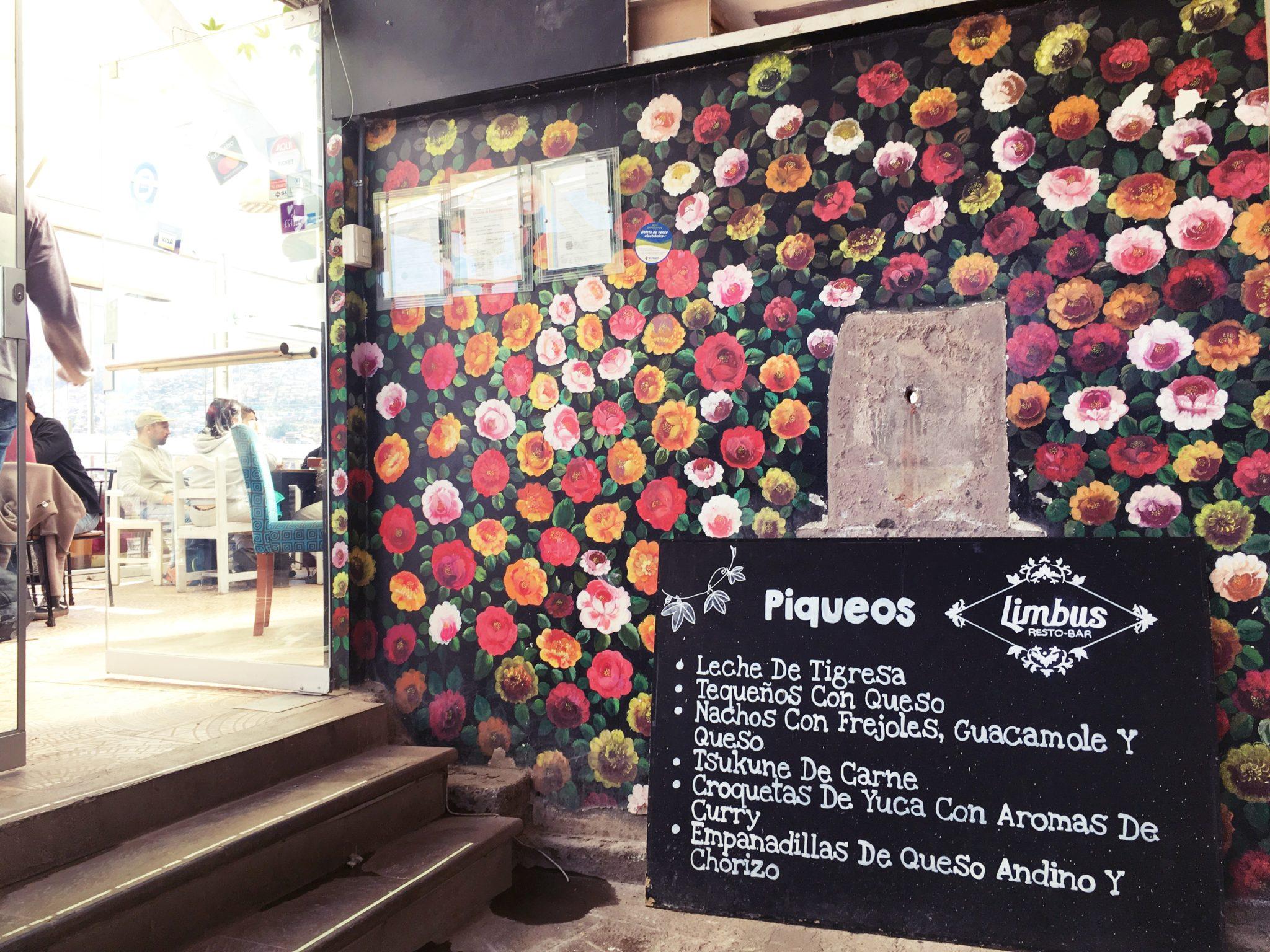 ペルー, クスコ, サン・ブラス, San Blas, おすすめ, レストラン, 絶景, Limbus