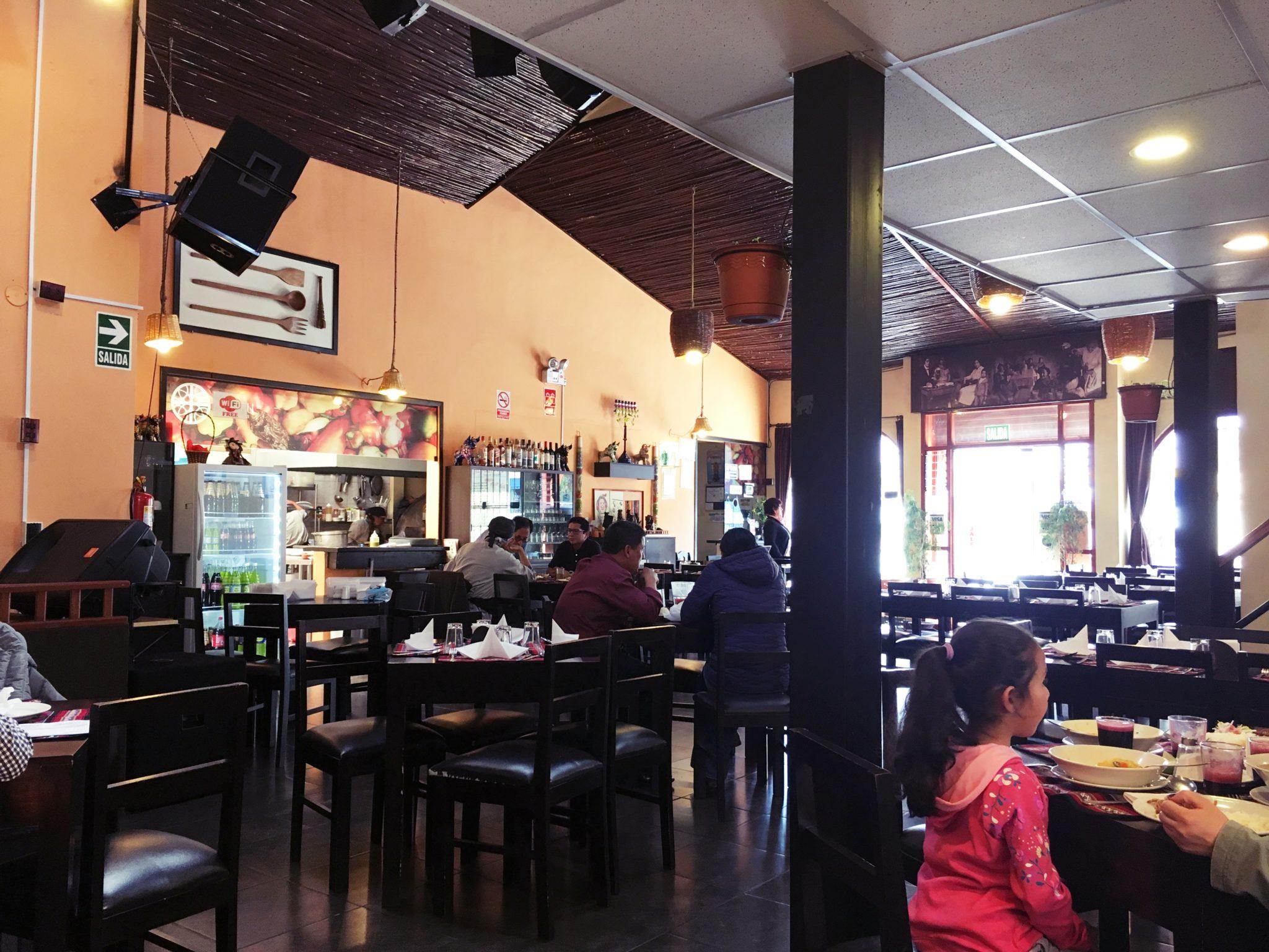 ペルー, クスコ, おすすめ, レストラン, 伝統, 料理, 音楽