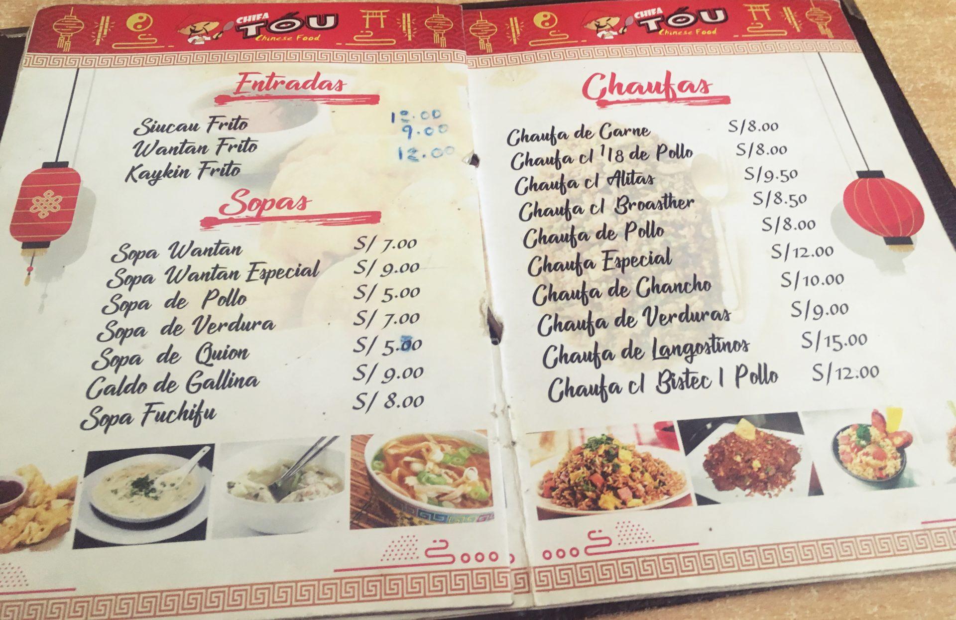 ペルー, クスコ, 中華, チキン, レストラン