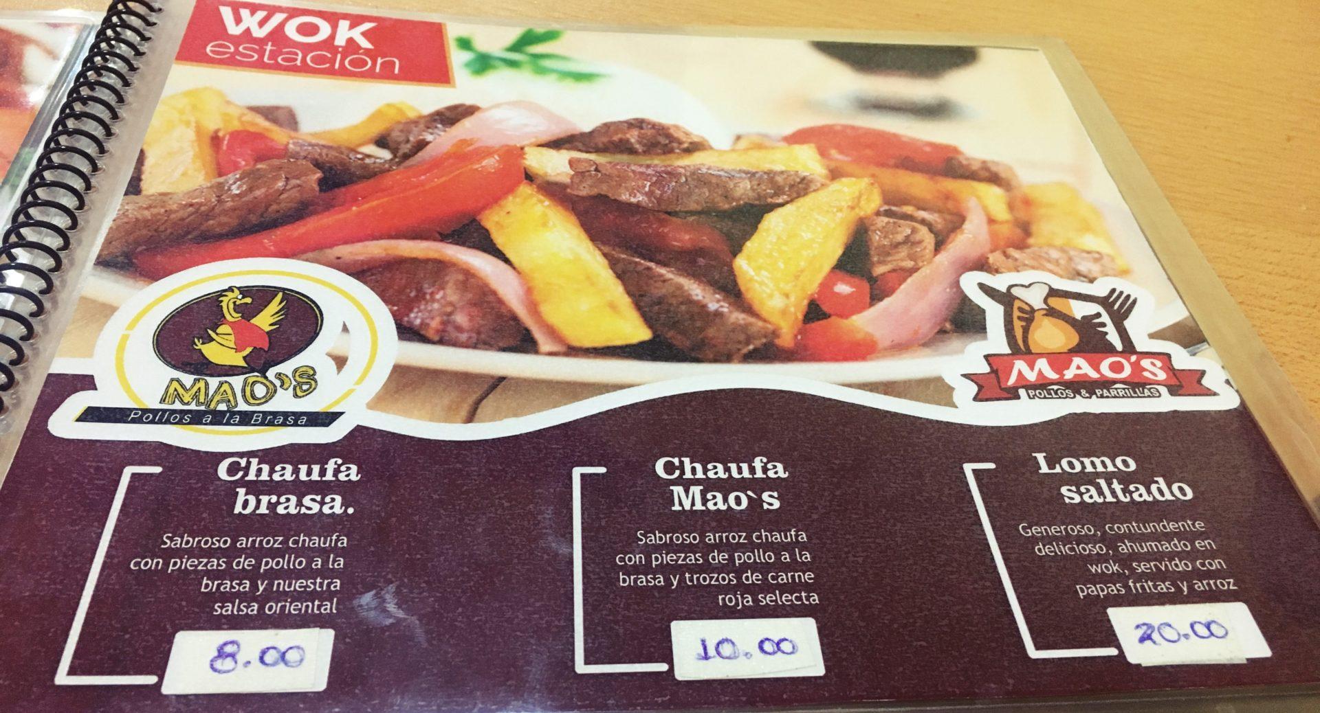 ペルー, クスコ, 肉, ローストチキン, ペルー料理, おいしい, おすすめ, レストラン, MAO'S