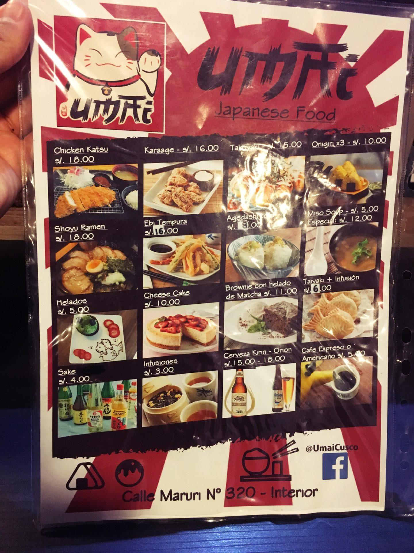 Umai, japanese, restaurant, ペルー, クスコ, 日本, 料理, レストラン, うまい