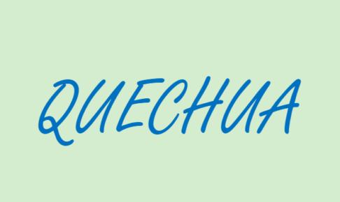 ペルー, クスコ, ケチュア, 言語, Quechua, Cusco, Runasimi