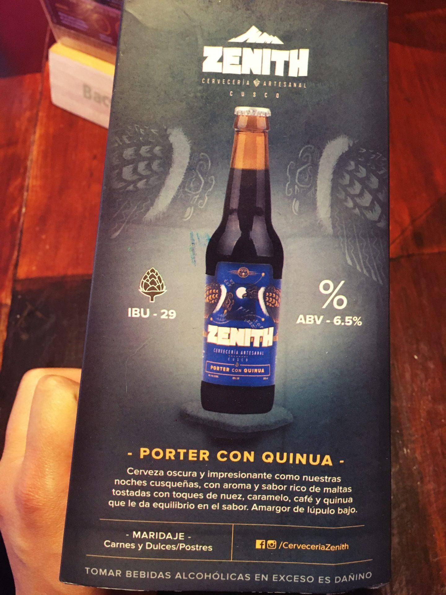 ペルー, クスコ, 地ビール, Zenith