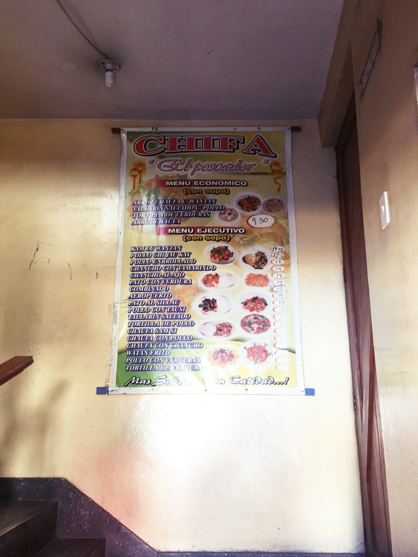 ペルー, クスコ, 安い, 中華, レストラン