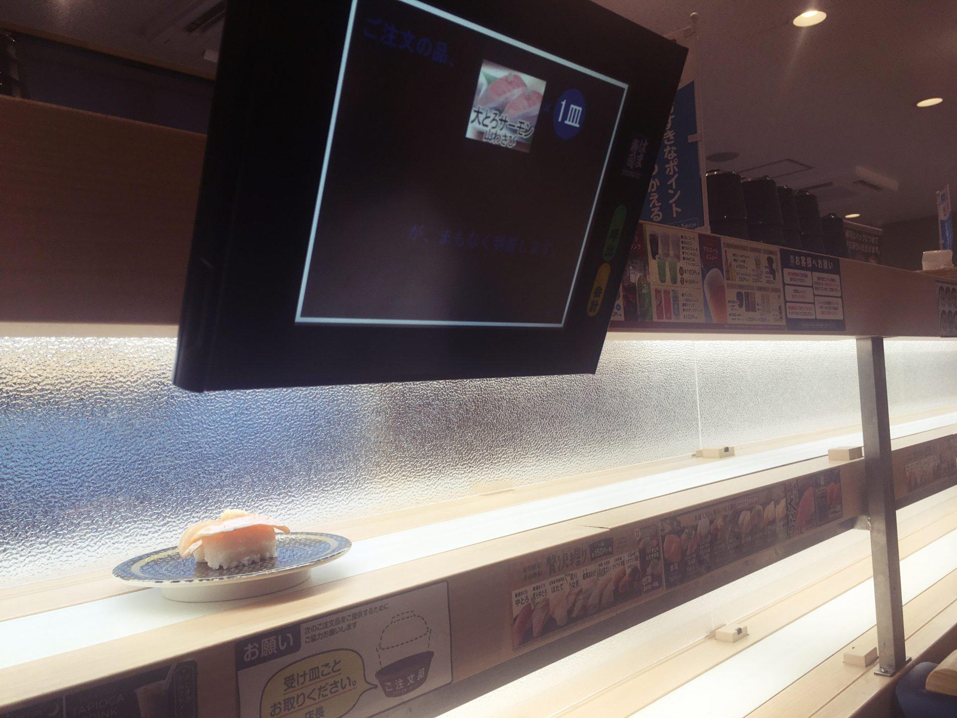 日本, 一時帰国, 寿司