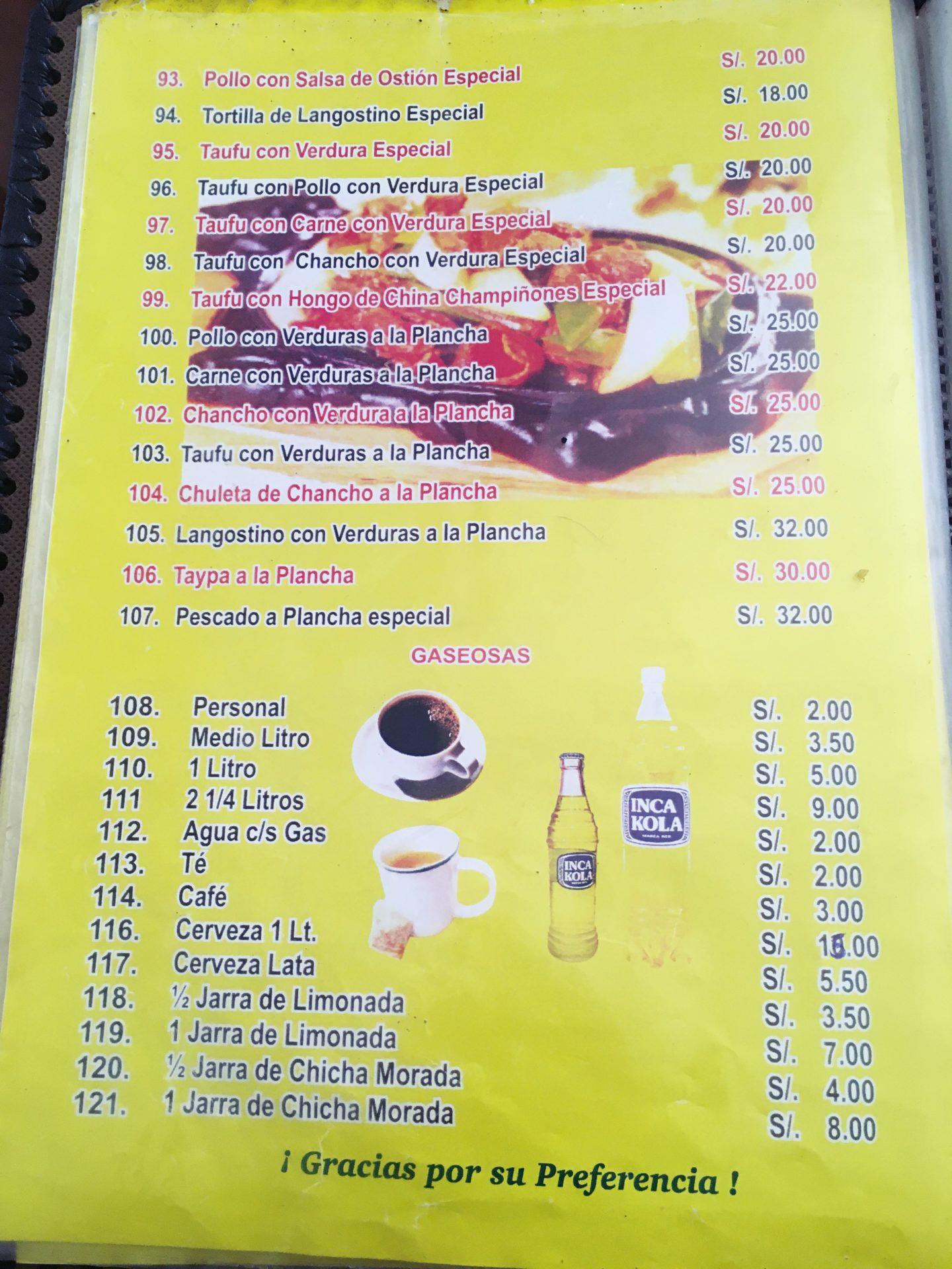 ペルー, クスコ, 中国人, おすすめ, 中華, レストラン