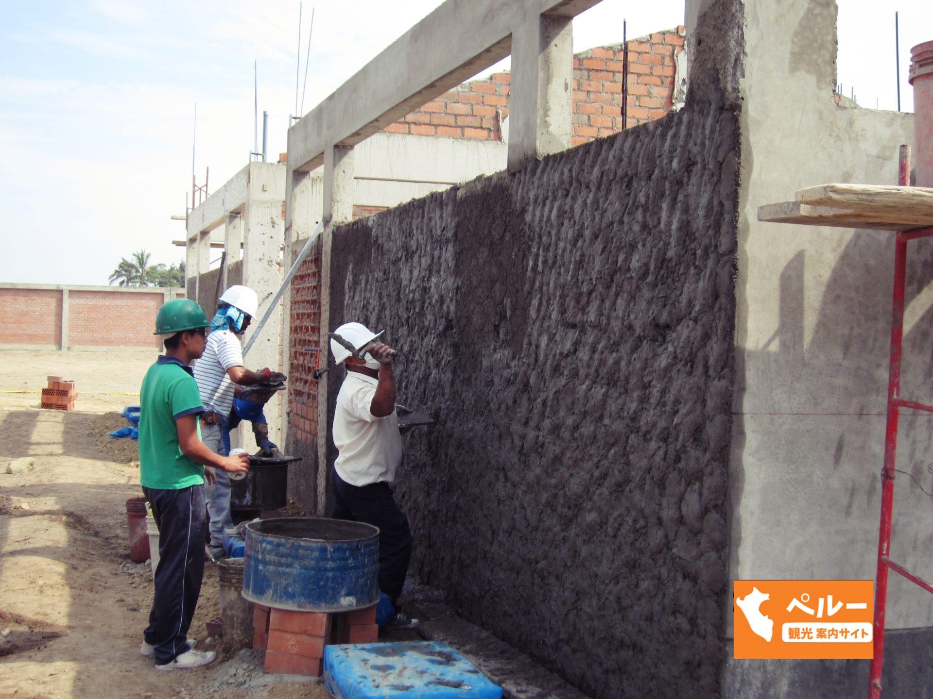 ペルー, 工事, セメント, コンクリート