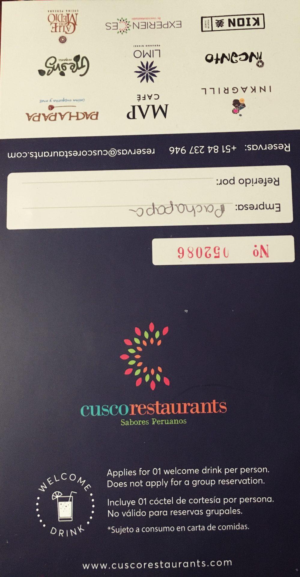 ペルー, クスコ, レストラン, Cusco, おすすめ, 割引, クーポン