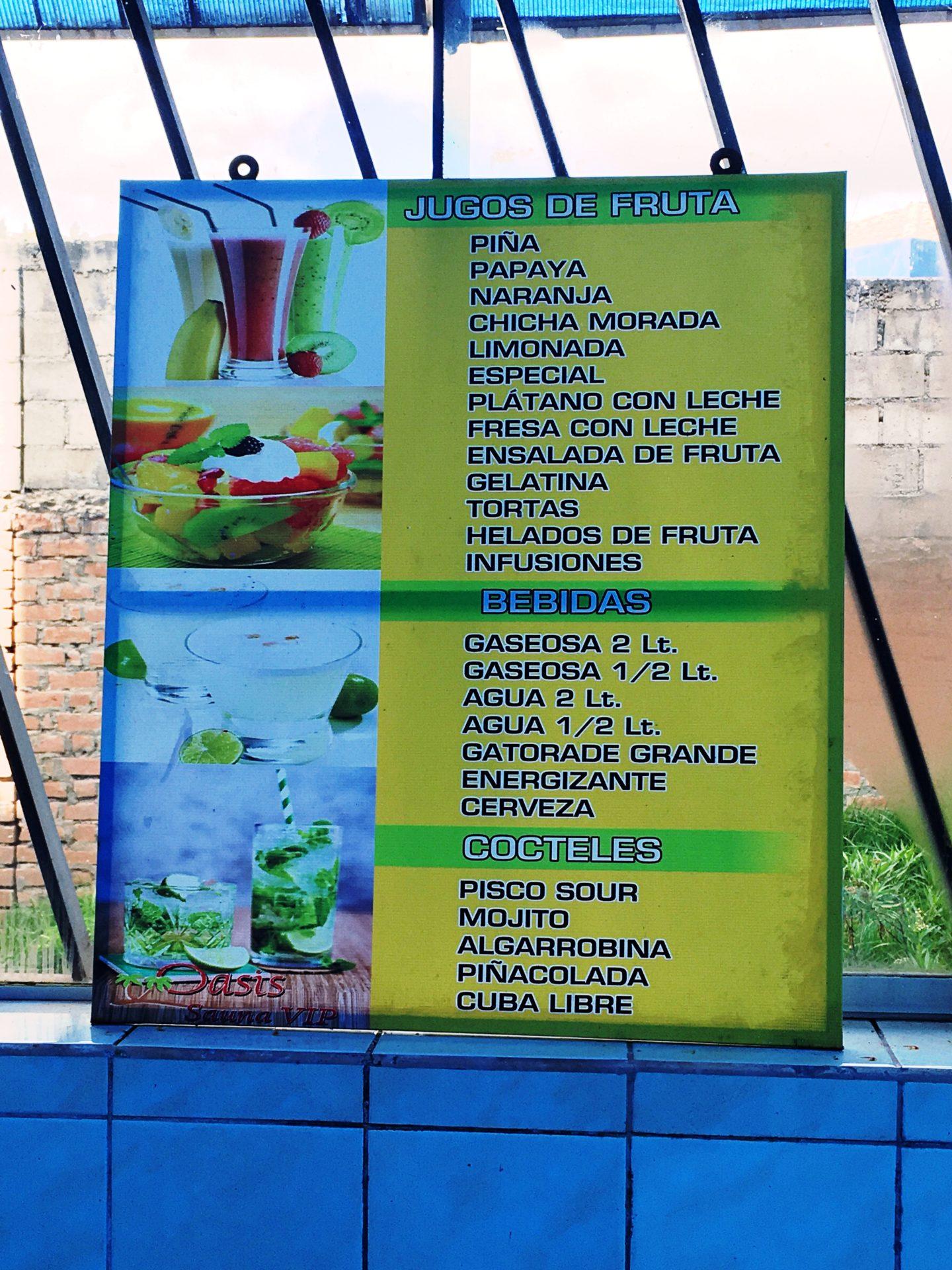 ペルー, クスコ, サウナ, Cusco, プール