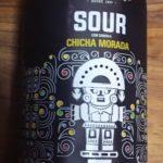 ペルーのお酒!紫とうもろこしのピスコ・サワー Chicha Morada Sour Premium