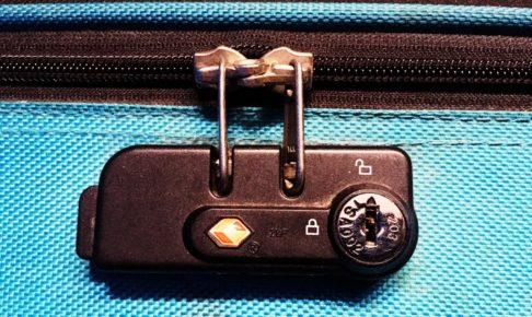 TSAロック, マチュピチュ, 旅行, ベルト, スーツケース, 鍵
