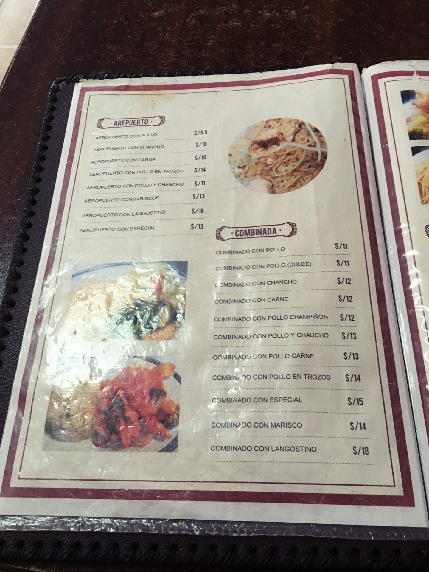 ペルー, クスコ, レストラン, Cusco, 中華