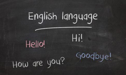 ペルー, ペルー人, 英語, 教育, レベル