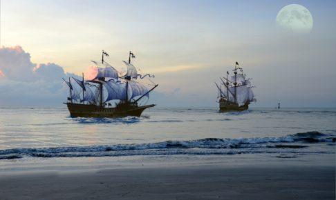 ペルー, ドレイク, 海賊, スペイン