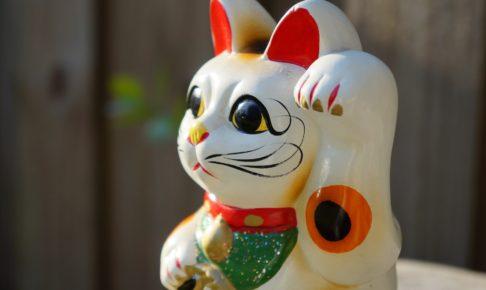 ペルー, 招き猫, エケコ人形, Ekeko