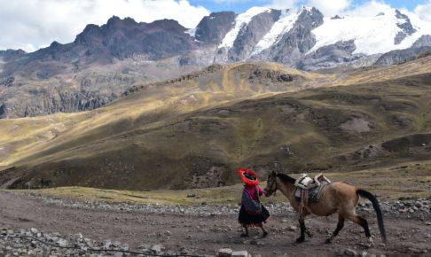 ペルー, ケチュア, Quechua, 言語