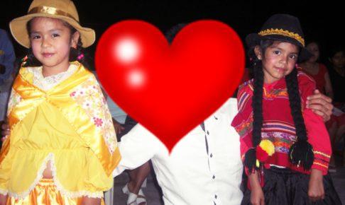 南米, ペルー, ラテン, ダンス, パーティー, ワイノ, Huayno, que linda flor, 音楽, 歌詞