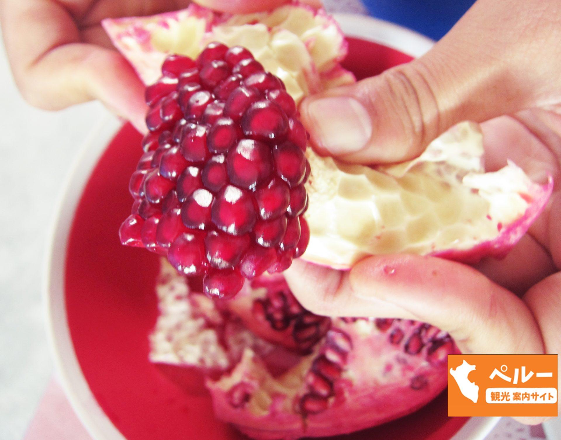 フルーツ, ざくろ, granada