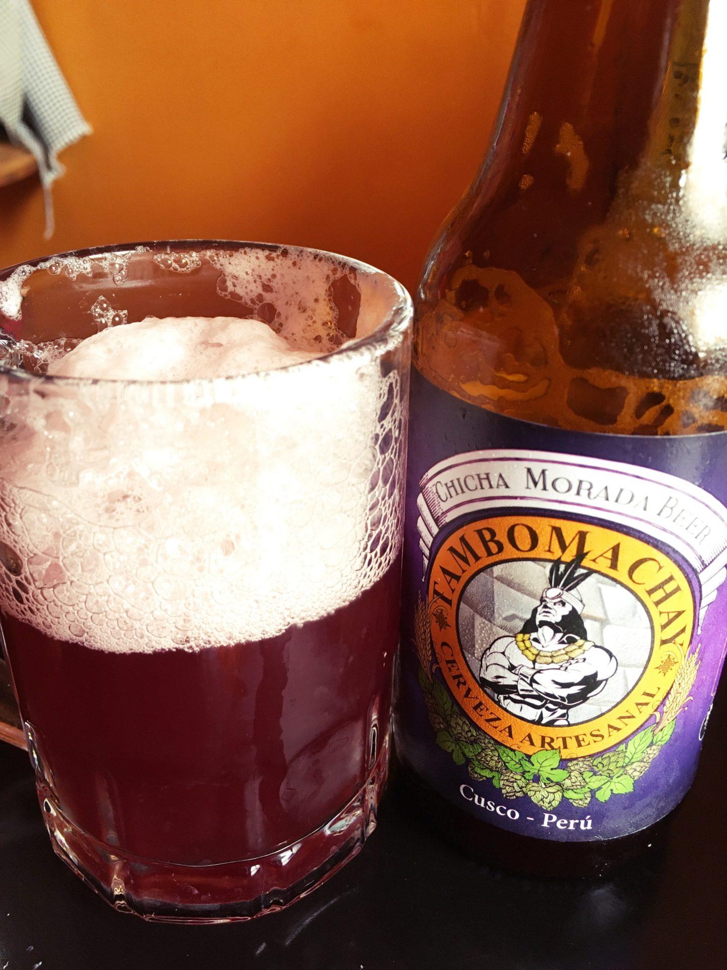 ペルー, クスコ, 酒, ビール