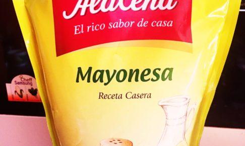 南米, ペルー, ラテン, ダンス, パーティー, マヨネーズ, mayonesa, 音楽, 歌詞