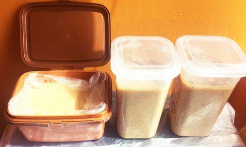 Miso, 味噌, 作り方, レシピ, アンデス