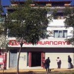 南米ペルーで新型コロナウイルスにちゃんと危機感を持っている人たち