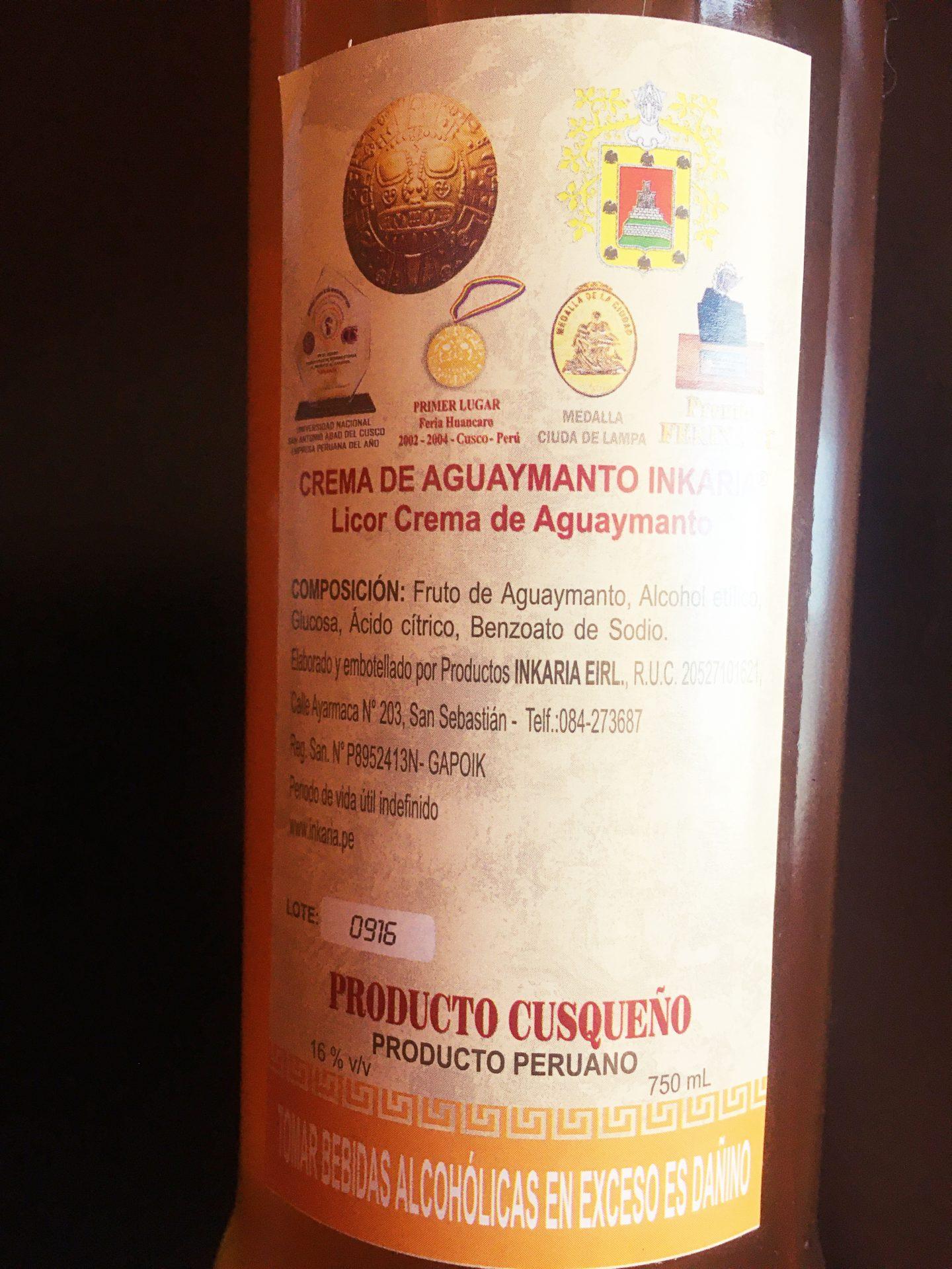 ペルー, クスコ, 酒, INKARIA, Aguaymanto, ゴールデンベリー, ほおずき