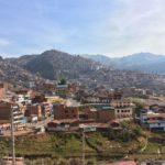2020年6月緊急事態宣言中ペルー・クスコ!インティライミは、ある?