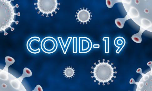 ペルー, クスコ, コロナ, ウイルス, 外出禁止, COVID-19, 延長