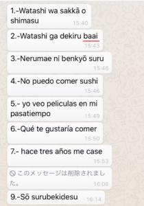 ペルー, クスコ, テスト, 解答, 九州
