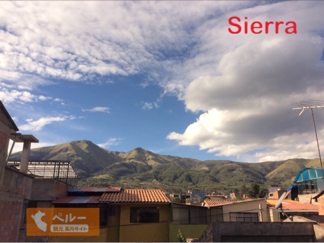 南米, ペルー, 気候, 夏, 冬