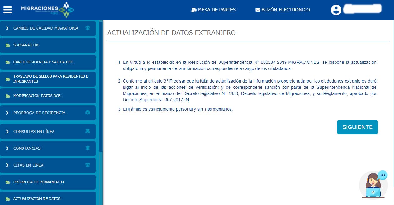 南米, ペルー, Visa, ビザ, 手続き