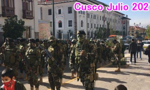 南米, ペルー, Perú, クスコ, Cusco, Policia, Ejercito, Independencia, 独立記念日, 警察, 警備隊, 軍