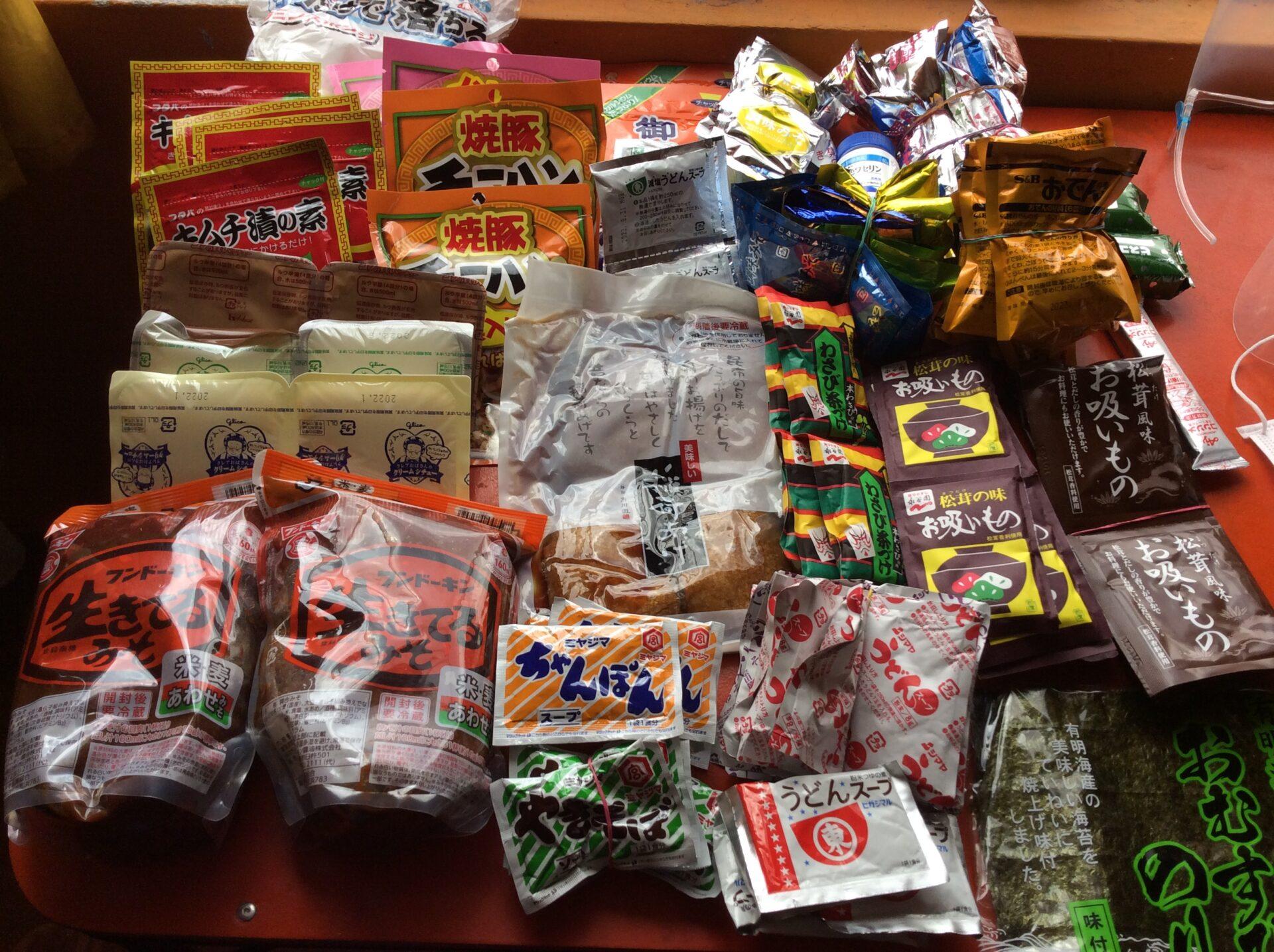 南米, ペルー, Perú, クスコ, Cusco, 日本の食べ物, la comida japonesa, 郵便局, oficina de correos, コロナ, Coronavirus, COVID-19