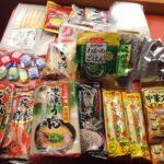 日本から荷物が届いた‼︎嬉しい‼︎お母さんありがとう。